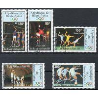 Спорт Верхняя Вольта 1984 год серия из 5 марок