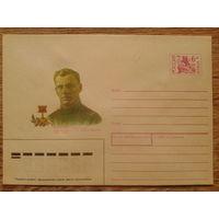 Россия 1993 хмк подполковник Павлюченков
