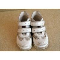 Ортопедические деми-ботинки для девочки Minimen 29 размера
