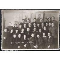 Фото группы офицеров с женщинами. 8 марта 1951 г. г.Минск. 11х16 см.