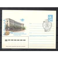 1986г-СССР-ХМК-( СГ-Смоленск)--100 лет Смоленскому обл управлению технической связи