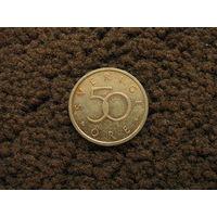 Швеция 50 эре 2004 (2)