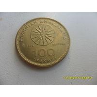 100 драхм Греция 1994 год, KM# 159, 100 DRACHMES, из мешка