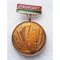 Лауреат конкурса художественной самодеятельности. Минск. 1970 г. #0471-OP11