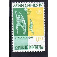 Индонезия.Баскетбол.IV Азиатские игры.Джакарта.1962.