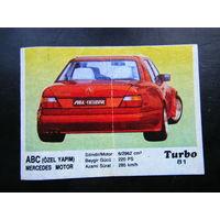 Турбо 81