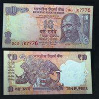 Банкноты мира. Индия, 10 рупий