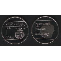 Аруба _km5 1 флорин 1994 год (ba) (b06)