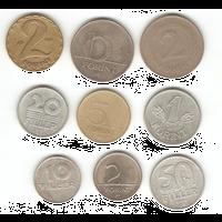 Монеты Венгрии 9шт.