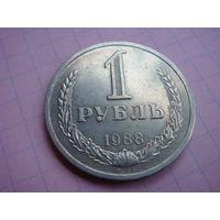 1 рубль 1988 медно-никелевый сплав