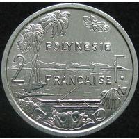 1к Французкая Полинезия 2 франка 1999 В ХОЛДЕРЕ распродажа коллекции