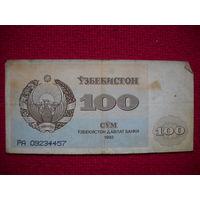 Узбекистан 100 сум 1992 г.