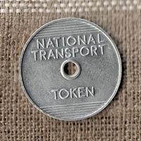 Жетон / Национальный Транспорт / 3
