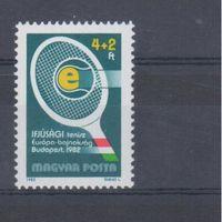 [821] Венгрия 1982. Спорт.Теннис.
