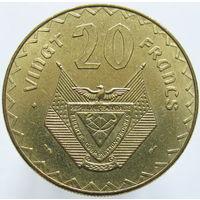 Руанда 20 франков 1977 (463)