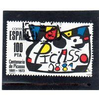 Испания. Mi:ES 2493. Картина Посвящение Пикассо от Джоан Миро Серия: 100 лет Пикассо. 1981.