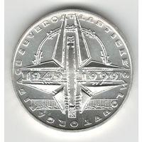 Чехия 200 крон 1999 года. НАТО. Серебро. Штемпельный блеск! Состояние UNC! Тираж 17 887 шт. (245 шт. позже были переплавлены). Редкая!