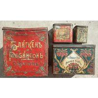 Банки  коробки чайная тема