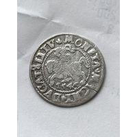 Полугрош 1546(1)