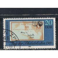 Германия ГДР 1981 Год филателии #2647