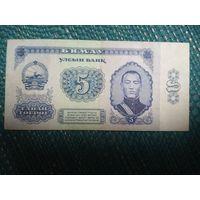 5 тугриков 1981 Монголия