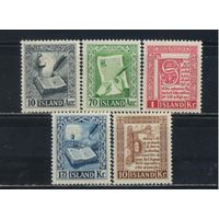 Исландия Респ 1953 Древние манускрипты Стандарт Полная #287-91**