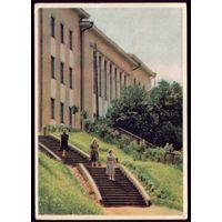 1953 год Эстония Тарту Учительский институт
