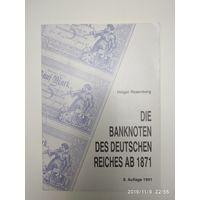 Каталог банкнот Германии. Колонии. Окупационные эмиссии.