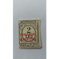 Румыния  оплата налогов