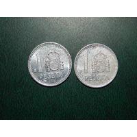 Испания 1 песета цена за монету (список)