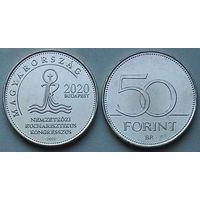 Венгрия 50 форинтов, 2021 52-ой Евхаристический Конгресс