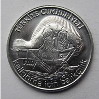 Турция 2,5 лиры 1980 ФАО - Рыбный промысел - редкость! (тираж 13.000)