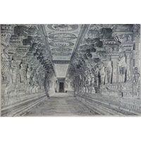ИНДИЯ. 19 век.  25х17см.