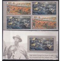 2013 США 4974-4975VB Битва при Геттисберге и битва при Виксбурге 1863