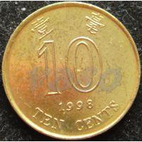 1265:  10 центов 1998 Гонконг