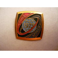 Союз-Ополло 1975 (ммд)
