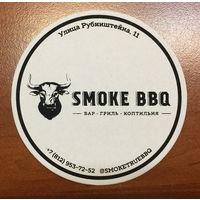 Подставка под пиво Smoke BBQ /Россия/