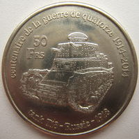 Французские Южные и Антарктические Территории (Острова Крозе) 50 франков 2014 г. Танк Т-18