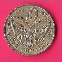 40-05 Новая Зеландия, 10 центов (1 шиллинг) 1967 г.