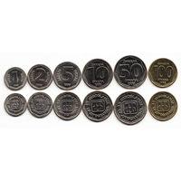Югославия Набор 6 монет 1993
