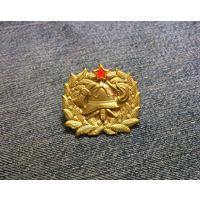 Кокарда пожарных Югославии