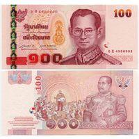 Таиланд. 100 бат (образца 2005 года, P114, подпись 3, aUNC)