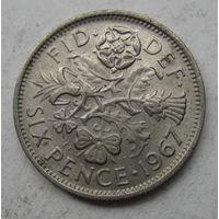 Великобритания. 6 пенсов 1967   .6 А-187