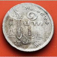 125-29 Таиланд, 1 бат 1977 г.