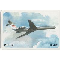 1986 Аэрофлот. Самолет ИЛ-62