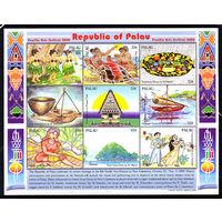 2000 Палау. Фестиваль культуры и искусства
