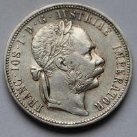 Австро- Венгрия 1 флорин 1879 (серебро)