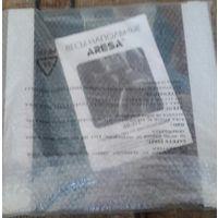 Напольные весы электронные Aresa SB-311
