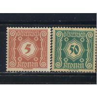 Австрия Респ Доплатные 1922 Номинал #106,111**