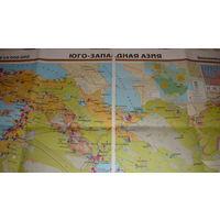 Юго - Западная Азия